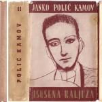 Isušena kaljuža Kamov cover