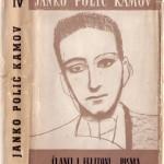 Janko Polić Kamov Članci i feljtoni pisma