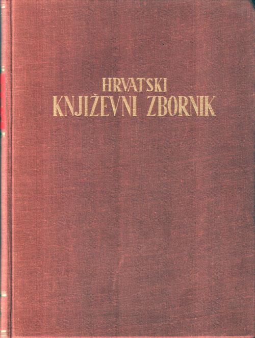 hrvatski-knjizevni-zbornik-1940